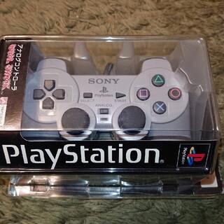 プレイステーション(PlayStation)の■ PS用 アナログコントローラー DUAL SHOCK SCPH-1200 グ(家庭用ゲーム機本体)