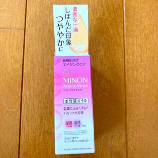 MINON - ミノン アミノモイスト エイジングケア 美容液オイル(20ml)