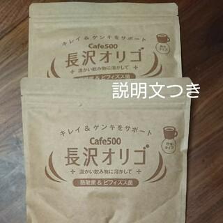 長沢オリゴ 210g 2袋 説明文付き クラフトオリゴ糖 ガラクトオリゴ糖(その他)