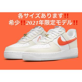 NIKE - 各サイズあり❤️2021年限定‼️ナイキ エアフォース1❤️白 オレンジホワイト