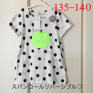 エイチアンドエム(H&M)の新品▪️H&M 水玉Tシャツ♡135 140 スパンコールリバーシブル(Tシャツ/カットソー)