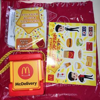マクドナルド - ハッピーセット なりきりマクドナルド デリバリーバッグ