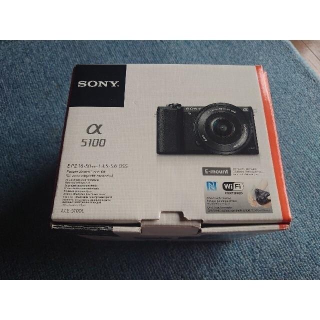 SONY(ソニー)のα5100 レンズ ケース セット ILCE-5100L 単焦点 標準ズーム スマホ/家電/カメラのカメラ(ミラーレス一眼)の商品写真