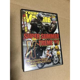 young Machine(ヤングマシン) 2007年09月号雑誌付録DVDのみ(その他)