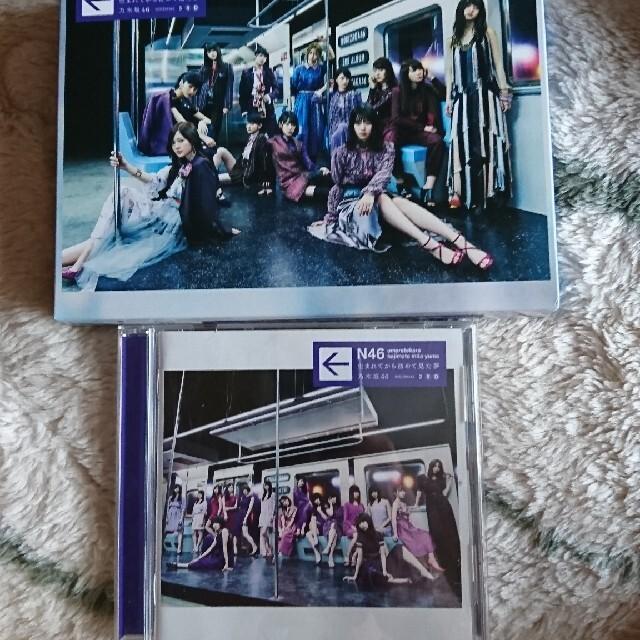 乃木坂46(ノギザカフォーティーシックス)の乃木坂46 CD10枚おまとめ アルバム シングル エンタメ/ホビーのCD(ポップス/ロック(邦楽))の商品写真