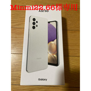 ギャラクシー(Galaxy)の【新品未使用】Galaxy A32 5G ホワイトSimロック済(スマートフォン本体)