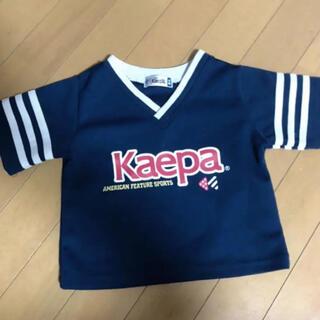 カッパ(Kappa)のカッパ 90 子ども服  男の子 ロゴT(Tシャツ/カットソー)