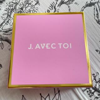 <未使用> J.AVEC TOI  石鹸
