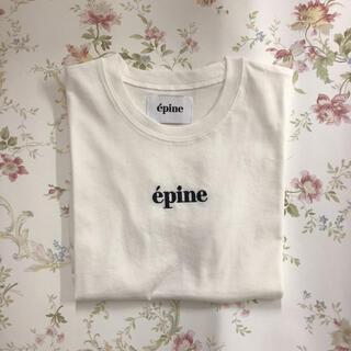 snidel - epine embroidery tee white