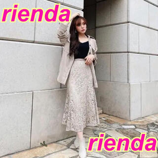 rienda - 【新品】rienda★レースマーメイドSK★ベージュ★S★リゼクシー*エイミー