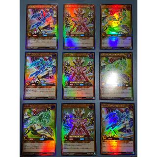 ユウギオウ(遊戯王)の遊戯王 ラッシュ 超魔機神マグナム・オーバーロード 各3枚 ウルトラレア 美品(シングルカード)