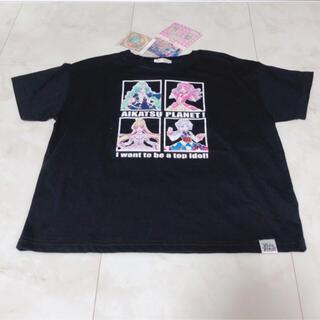 アイカツ(アイカツ!)のアイカツプラネット しまむらTシャツ スイング付き(Tシャツ/カットソー)