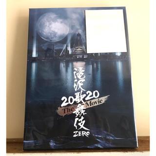 ジャニーズ(Johnny's)の滝沢歌舞伎 ZERO 2020 The Movie 初回盤 Blu-ray(舞台/ミュージカル)