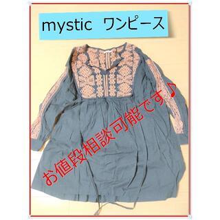 ミスティック(mystic)のミスティック ワンピース 黒 フリーサイズ(ひざ丈ワンピース)