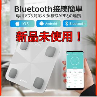 体重計 体組成計 体脂肪計 Bluetooth デジタル 高精度 (体重計/体脂肪計)