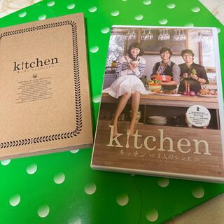 キッチン~3人のレシピ~ DVD(韓国/アジア映画)