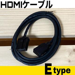 HDMIケーブル Eタイプ〜Aタイプ メス トヨタ ホンダ 三菱 日産 ダイハツ(カーナビ/カーテレビ)