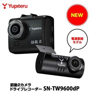ユピテル(Yupiteru)のユピテル SN-TW9600dP Web限定モデル 新品(車内アクセサリ)