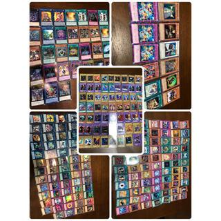遊戯王 カード まとめ 大量 セット(シングルカード)