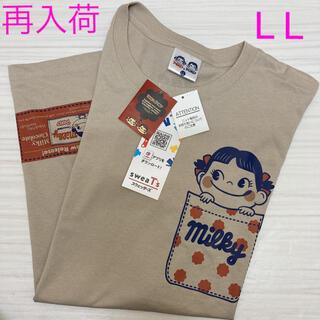 サンリオ - 新品未使用 綿100% サンリオ ペコちゃん Tシャツ L L レトロ