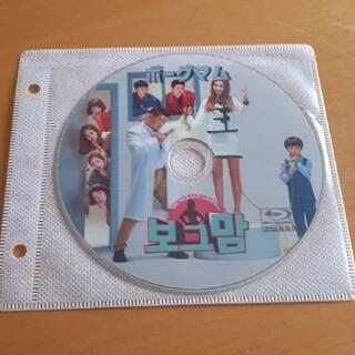ボーグマム Blu-ray  全話(韓国/アジア映画)