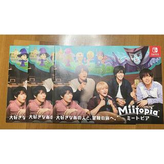 Johnny's - 3冊 任天堂スイッチ ミートピア カタログ  キンプリ King&Prince
