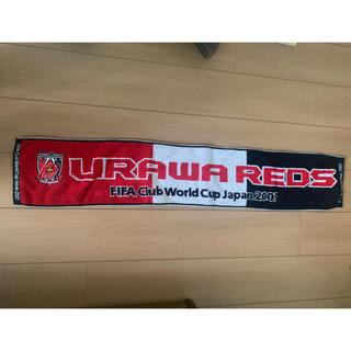 浦和レッズ タオルマフラー FIFAクラブワールドカップ2007 公式 Jリーグ(応援グッズ)