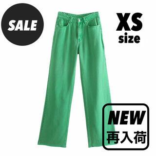 セール♪ XS ワイドレッグ  グリーン  カラーデニムパンツ  大人気‼️(デニム/ジーンズ)