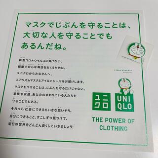 UNIQLO - 【発送可】ユニクロ ドラえもん アイロンシール