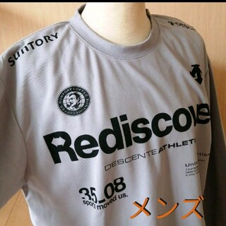 デサント(DESCENTE)のメンズ デサント 長袖 Tシャツ L〜LLサイズくらい。(ウェア)