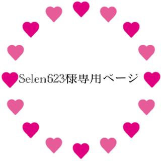 Selen623様専用ページ(韓国/アジア映画)