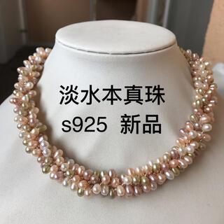 パールネックレス 淡水真珠 本真珠 マルチカラー 5連 ゴージャス 冠婚葬祭