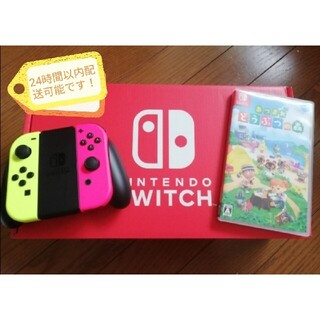 Nintendo Switch - 美品☆任天堂Switch&あつまれ動物の森