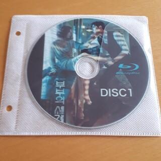 夫婦の世界 Blu-ray  全話 2枚組(韓国/アジア映画)