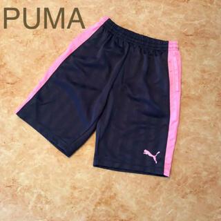 PUMA - PUMA プーマ ハーフパンツ