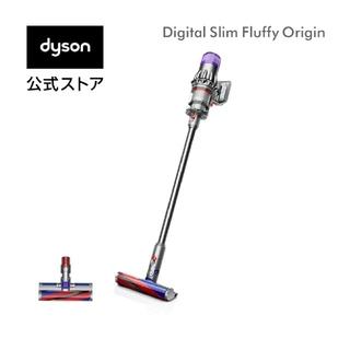 Dyson - ダイソン dyson sv18 ff ent