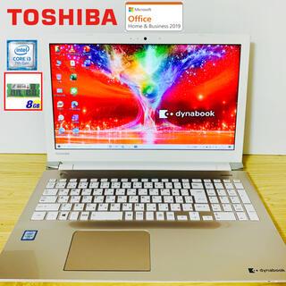 東芝 - 【綺麗なサテンゴールド】第6世代Core i3搭載 東芝ノートPC