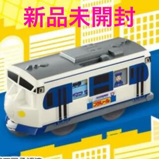 タカラトミー(Takara Tomy)のハッピーセット プラレール 2019 鉄道ホビートレイン(電車のおもちゃ/車)
