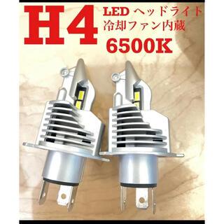 H4タイプ 汎用 LEDヘッドライトバルブ 6500K 爆光