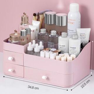 ピンク 化粧品収納 コスメ 卓上 小物入 収納 ケース おしゃれ レディース(メイクボックス)