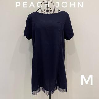 ピーチジョン(PEACH JOHN)の【PEACH JOHN】ひざ丈ワンピース 裾フリンジ ネイビー Mサイズ(ひざ丈ワンピース)