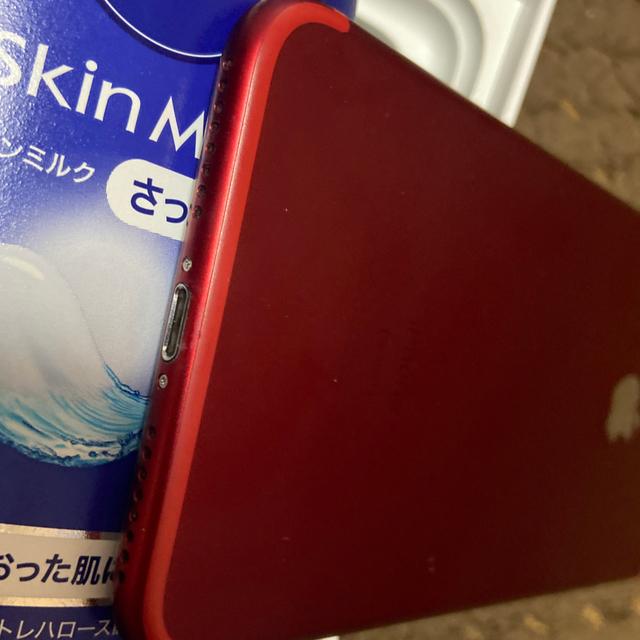 Apple(アップル)のiPhone7 本体 128GB バッテリー交換済み docomo スマホ/家電/カメラのスマートフォン/携帯電話(スマートフォン本体)の商品写真