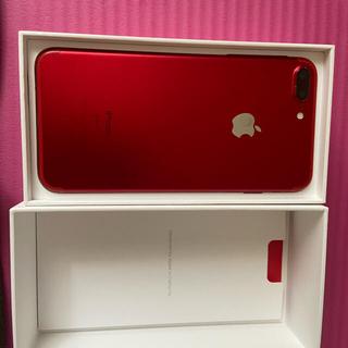 Apple - iPhone7 本体 128GB バッテリー交換済み docomo