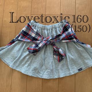 lovetoxic - ラブトキスカート インパンツ付き グレー160