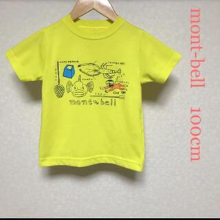 モンベル(mont bell)のモンベル 半袖Tシャツ 100cm mont-bell(Tシャツ/カットソー)