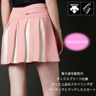 デサント(DESCENTE)の♡美品♡デサント クリスタルコレクション♡スワロフスキー♡ニットスカート(ウエア)