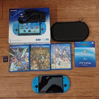 プレイステーションヴィータ(PlayStation Vita)のPS VITA ソフト4本 セット(携帯用ゲーム機本体)