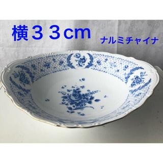 ナルミ(NARUMI)の大判深皿 ナルミチャイナ(食器)