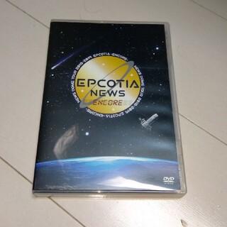 NEWS EPCOTIA ENCORE通常版(アイドル)