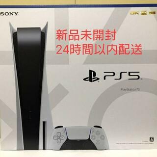 PlayStation - PS5 Playstation5 通常版 新品未開封
